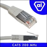 CAT5E Patchkabel UL High Quality 200 MHz 1,0m